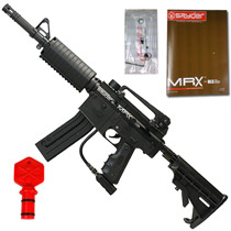 Kingman 2012 Spyder MRX Paintball Gun Diamond Black